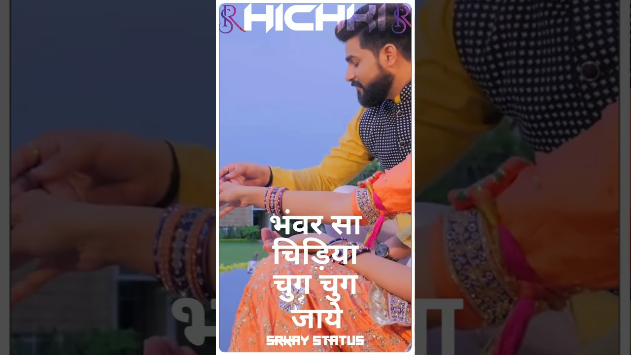 Aave hichki song whatsapp status video New whatsapp status ...