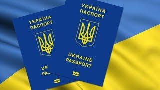 видео Безвизовые страны для украинцев в 2018 году