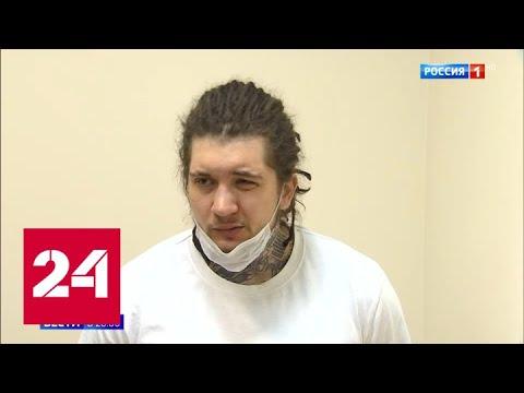 Пьяное ДТП: суд вынес приговор внуку бывшего хабаровского губернатора - Россия 24