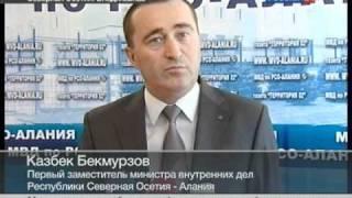 Вести об ограблении Банка Москвы во Владикавказе