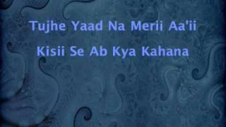 Tujhe Yaad Na Meri Aayi  - Kuch Kuch Hota Hai (1998)