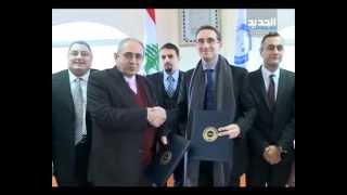 Cooperation Protocol Between AUL University And French Embassy.flv