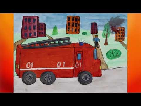 """Работы конкурса по пожарной безопасности """"Неопалимая купина 2020"""""""