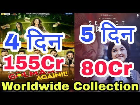 Golmaal Again 4th Day, Secret Superstar 5th Day Worldwide Box Office Collection | Hindi