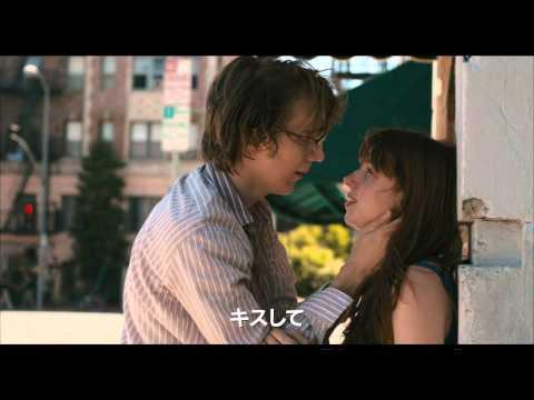 【映画】★ルビー・スパークス(あらすじ・動画)★