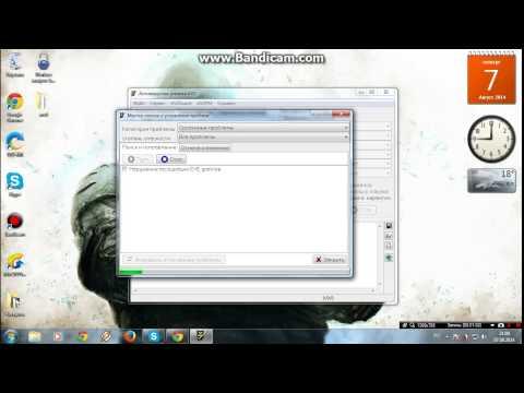 Как устранить все ошибки на Windows 7