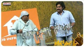 Pawan Kalyan Playing Drums On Stage With Sivamani #VakeelSaab Pre-Release Event   SriramVenu