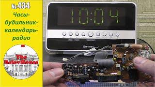 Ремонт и обзор настольных радиочасов First FA-2418-1 (AV923)