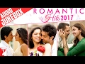 Season of love   romantic hits   audio jukebox