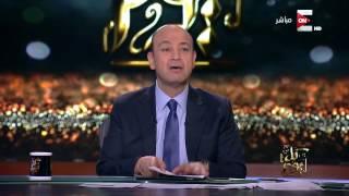 كل يوم: قناة أون سبورت تبث حصري مباريات المنتخب المصري المؤهلة لكأس العالم 2018