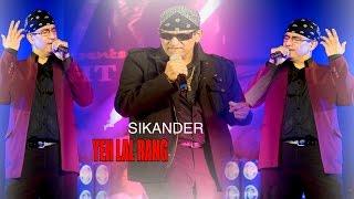YEH LAL RANG  SIKANDER  Live KISHORE KUMAR NIGHT 2017 HD
