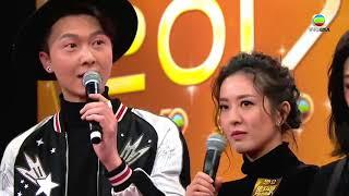 12.21.2017 - 視帝獎項競爭,馬國明睇好勁敵王浩信 thumbnail