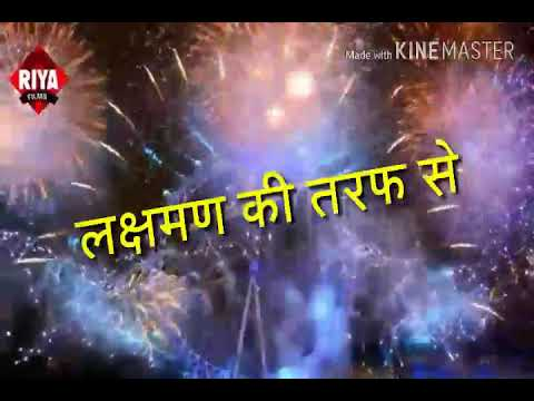 Laxman name happy new yer wts video editing