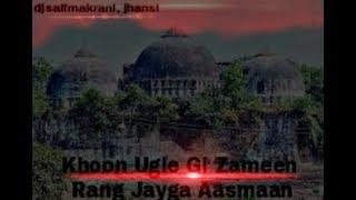 Khoon Ugle Gi Zameen Rang Jayga Aasmaan,Kawali(Downloadmp3)(djsaifmakrani)