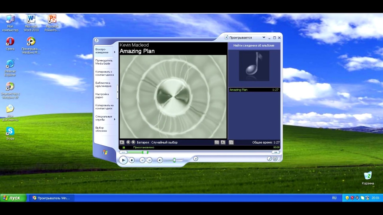 Видео про Windows XP