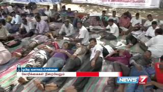 13 Govt teachers faint at hunger strike in Chennai | News7 Tamil