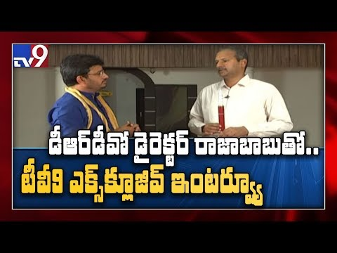 Independence Day Special : DRDO director Raja babu Exclusive interview - TV9