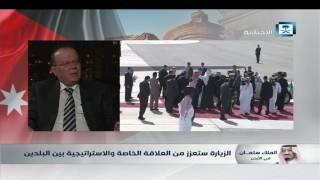 مع الحدث - تغطية زيارة الملك سلمان إلى الأردن