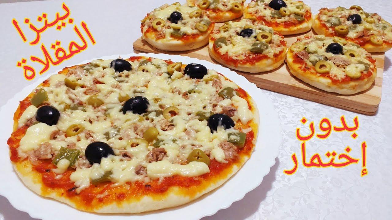 بيتزا المقلاة ألذ و أسرع بيتزا بعجينة دون اختمار و بدون فرن توجد في دقائق
