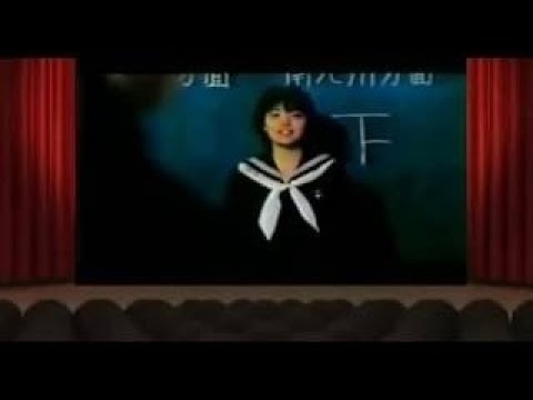 Popular Videos 志村香