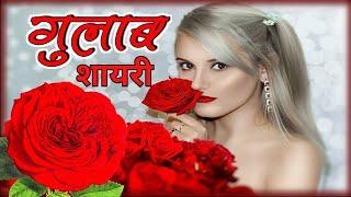 Shayari Wi...