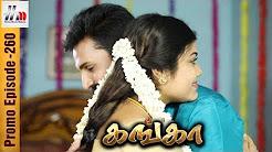 Ganga Promo This Week 07-11-17 To 11-11-17 Sun Tv Serial Promo Online
