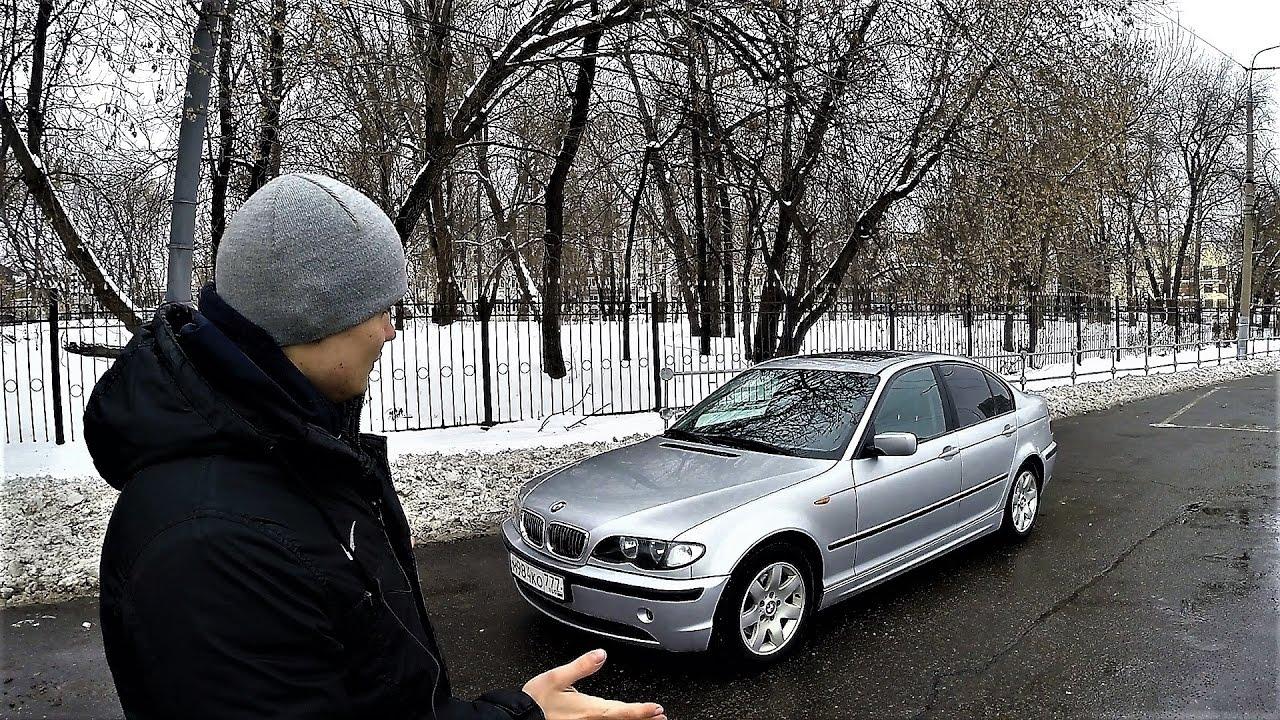 BMW E46 325 АВТО-ПОДБОР