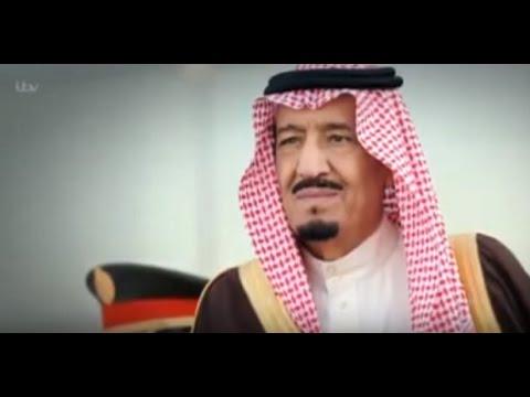 Saudia Arabia Uncovered ITV 2016