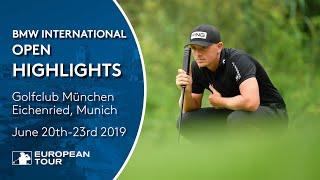 Extended Tournament Highlights   2019 BMW International Open