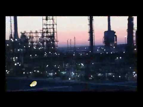 Uzbekistan: Navoi free industrial economic zone (1/2)