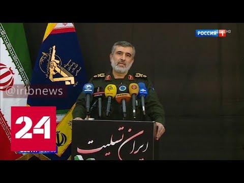Признание Ирана: дальше молчать было нельзя - Россия 24