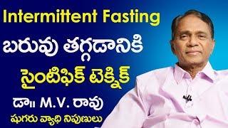 ఈ డైట్ తో 10 కేజిలు బరువు తగ్గాను | Weight Loss Diet Telugu | Intermittent fasting diet in Telugu