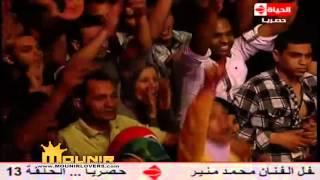 محمد منير  -  اشكي لمين -   حفل العين السخنه 2012