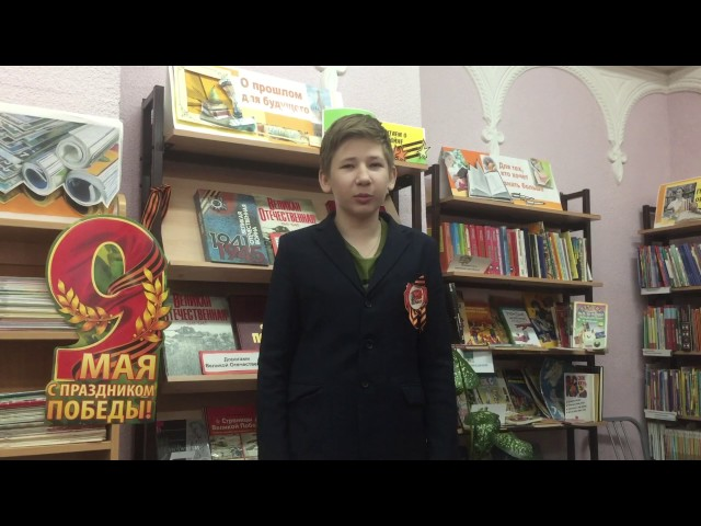 Изображение предпросмотра прочтения – НикитаМышкин читает произведение «Я знаю никакой моей вины» А.Т.Твардовского