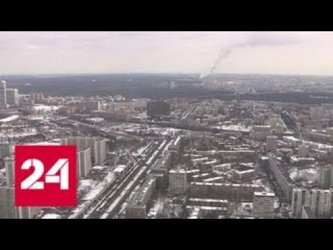 В Москве ожидается небольшой снег и гололед - Россия 24