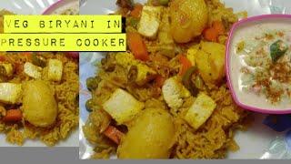 कुकर में बनाए बहुत ही स्वादिष्ट वेज बिरियानी ||| Quick veg Biryani recipe in COOKER
