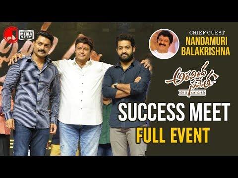 Aravindha Sametha Success Meet Full Event | Jr NTR | Nandamuri Balakrishna | Pooja Hegde | Trivikram