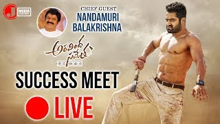 Aravindha Sametha Success Meet LIVE | Jr NTR | Nandamuri Balakrishna | Pooja Hegde | Trivikram
