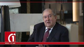 Նախագահ Արմեն Սարգսյանի բացառիկ հարցազրույցը Հանրային հեռուստաընկերության «Լուրեր» ծրագրին