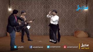 أنواع الرقص مع آية الله الاضرخامنئي - محمد الاضرعي - زكريا الربع