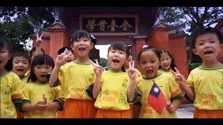 2011 中華民國建國百年版國歌影片 高畫質完整版