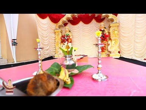 Puberty Ceremony - Iyar Function