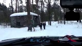 Бункер Гитлера в лесу. Смоленск