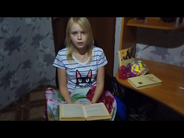 Изображение предпросмотра прочтения – ТаняЕрёмина читает произведение «Книги в красном переплете» М.И.Цветаевой