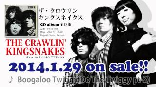 【DIGEST】「The Crawlin