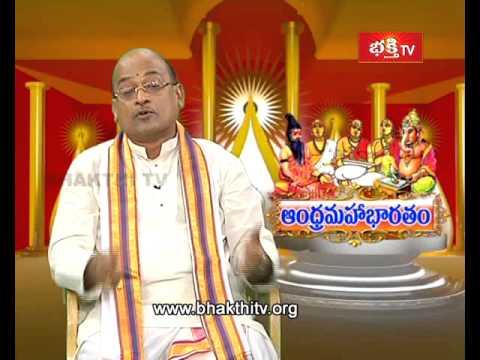 Andhra_Mahabharatam_Part1