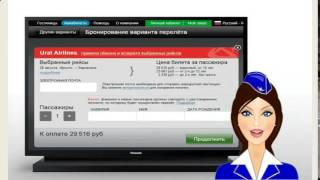 видео Дешевые авиабилеты в Ростов-на-Дону