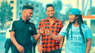 Behailu Bayou ft. Yared Negu - Yiwedishal | ይወድሻል - New Ethiopian Music 2018 (Official Video)
