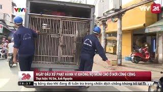 Ngày đầu xử phạt hành vi không rọ mõm chó ở nơi công cộng - Tin Tức VTV24