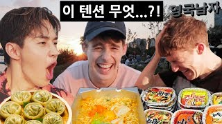Henry Literally Feeds us his Special Ramyeon (Riverside Date💘)